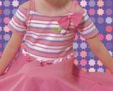 Детский одежды (YHFTZ001)