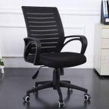 مكتب مصنع رف ظهر عادية يسترخي قابل للتعديل اعملاليّ مكتب كرسي تثبيت