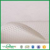 熱い販売法の白く強い網の担保付きファブリック