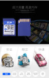Scheda all'ingrosso poco costosa di deviazione standard di Cid di prezzi della scheda di memoria del professionista 8GB 16GB 32GB 64GB per l'automobile GPS