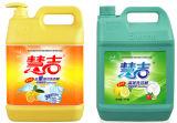 Todas as cores os detergentes em pó detergente líquido de lavar louça