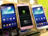 Android первоначально телефон тавра открынный G7102 франтовской