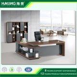 Office Tableモジュラー管理の机ディレクター