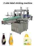 [توو-سدس] آليّة [لبل مشن] لأنّ زجاجة برميل
