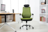 Высокая задняя сетка с кожаный стулом босса встречи офиса