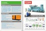 Kanporの工場直接販売法250kVA KanporのガスのBiogasの電気発電機