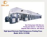 Prensa electrónica de alta velocidad del rotograbado del eje (DLYA-131250D)