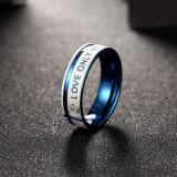 2017 anello semplice dell'acciaio inossidabile di colore del doppio Colorfor2017 dei monili di modo dei monili semplici di modo doppio per l'anello dell'acciaio inossidabile di amore di Mener