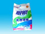Het Poeder van de wasserij in 5kg, 10kg, 15kg, 25kg Kleurrijke zak-Myfs309