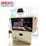 Kungfu Roboter-Unterhaltungs-Geräten-interaktive Spiel-Maschine