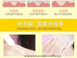 Мед Moisturizing забеливающ маску руки извлекая маску мертвой маски руки внимательности кожи Exfoliating