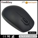 USB grande Rueda de desplazamiento Negro cable del ratón del ordenador barato