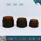 vaso di vetro ambrato di 20g 30g 50g con il coperchio d'argento del metallo