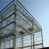 Здание светлого подъема стальной структуры полуфабрикат высокого стальное