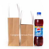 Многоразовая хозяйственная сумка бумаги Kraft, упаковывая мешок