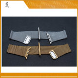 Band van Iwatch van de Vervanging van de Banden van de Lijn van het roestvrij staal Milanese met de Magnetische Greep van de Sluiting voor de Riem van de Strook van het Horloge van de Appel
