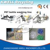 Пластмассовых ПЭТ бутылки линии переработки, бутылка воды стиральные машины