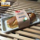 Envase biodegradable del rectángulo del alimento