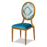 Courbe en aluminium élégant Coussin de fauteuil confortable salle de banquet
