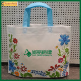 再使用可能なスーパーマーケットのショッピングPP非編まれた袋(TP-SP573)