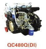 防火QC480q (ディディミアム)のための29kw 40HP 3000rpm媒体そして小さいディーゼル機関