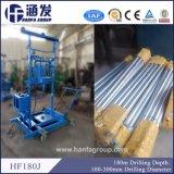販売(HF180J)のための小型移動式携帯用井戸の掘削装置