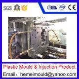 プラスチック鋳造物、形成された部分、プラスチック注入型