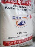 Regulador de la formación de espuma de PVC Resina de ACR