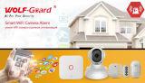 WiFiのスマートな抱擁GSMの警報システム