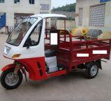 Scooter de trike à trois roues de 150 cc 3 roues