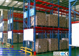 Hengtuo Warehouse Storage сверхмощное Pallet Racking с Wire Decking