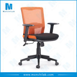 新式の現代プラスチックフレームのオフィスの網の椅子
