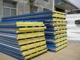供給の高品質カラー屋根のための鋼鉄Rockwoolサンドイッチパネル