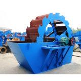 Lavatrice di prezzi bassi del minerale metallifero e di buona prestazione (XS)
