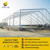 판매 (hy044G)에 무역 박람회를 위한 독일 표준 큰 천막