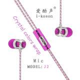 マイクロフォンが付いているハイエンド工場価格OEMのロゴの耳のイヤホーン