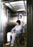 Лифт используемый в ситуациях светомаскировки с деятельностью чрезвычайных полномочий