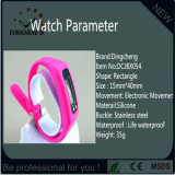 Promotion Gift Silicone Pedometer Wrist Watch