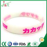 Pulseira de Silicone luminoso, Bangle bracelete de Borracha