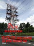 Doppia torretta della trasmissione di angolo e del terminale di circuito di Megatro 275kv