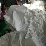 Sacs en bloc tissés par pp sincères de l'approvisionnement FIBC de constructeur de la Chine avec des prix usine