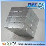 極度の強く小さいN42ネオジムの立方体の磁石