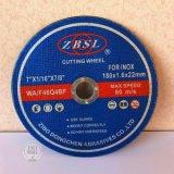 Inox를 위한 거친 절단 디스크 또는 스테인리스 230X2X22.2