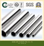 316磨くステンレス鋼の溶接された管