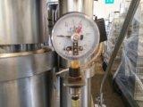 Appuyez sur la touche d'huile pour faire de l'huile d'arachide à chaud