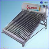 2016 Inicio: se utiliza bajo / No calentador de agua solar de la presión