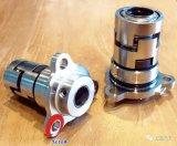Mechanische Dichtungs-Kassetten-Dichtung Cr/Crn für Grundfos Pumpen, Hqqe