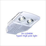 40W IP66 LED Outdoor Street Light with 5-Year-Warranty (High pole)