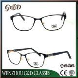 Nuevo producto gafas Gafas de Metal Marco óptica gafas