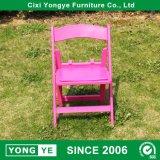 子供の樹脂のウィンブルドンの折りたたみ椅子党椅子